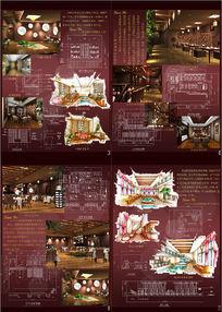 咖啡厅整套模型设计方案有手绘平面图立面图