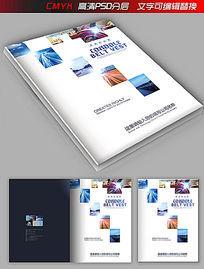 蓝色简约宣传画册封面模板