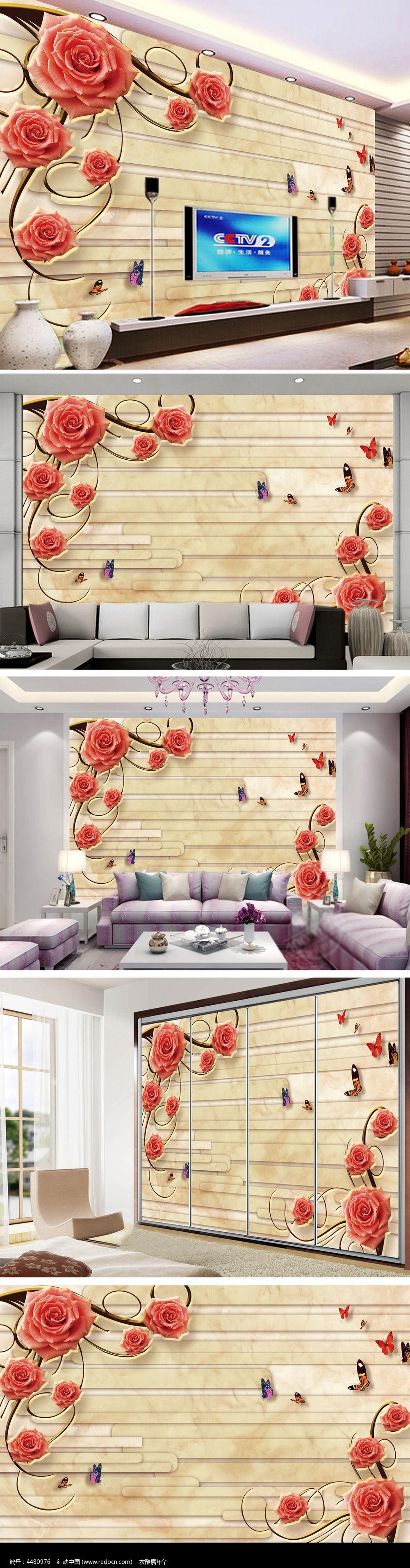 欧式立体石材玫瑰电视背景墙