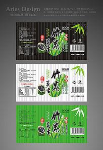 台湾竹炭花生罐装标签