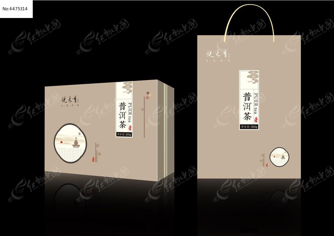 中式茶叶礼盒包装设计图片