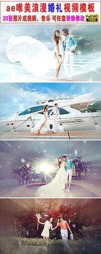 AE唯美浪漫婚礼视频片头模板