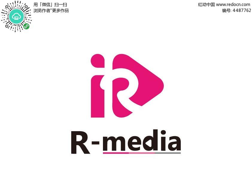 r字母传媒公司logo设计_标志logo(买断版权)图片素材