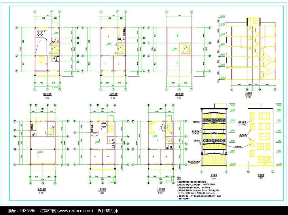 多层小洋楼设计cad图纸