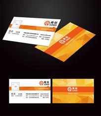 二维码橙色科技名片设计