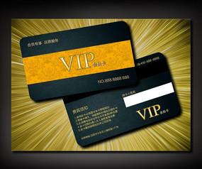 高档金深蓝酒店VIP卡设计
