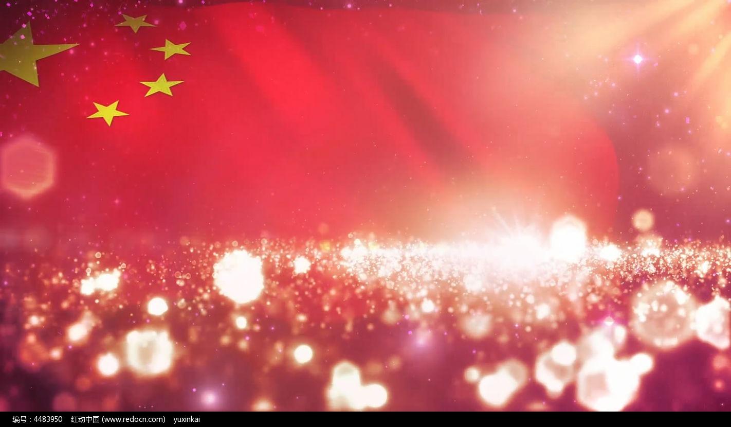 国旗动态背景视频素材图片
