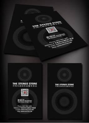 黑色音响专卖店名片设计 PSD