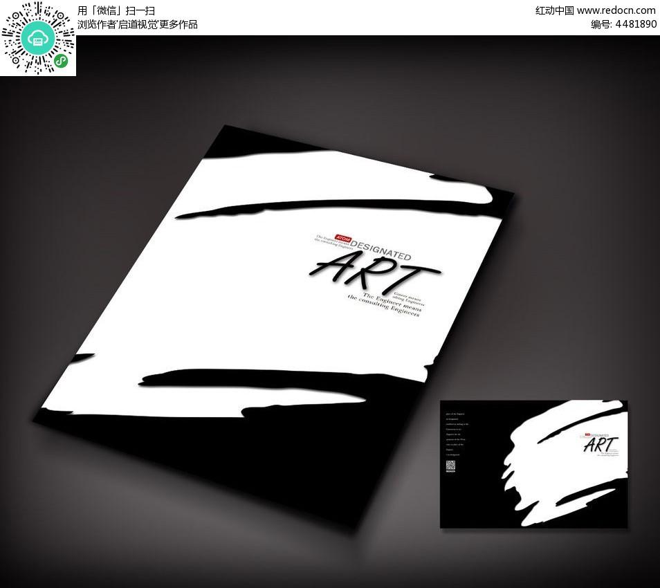 黑色艺术美术书封面设计