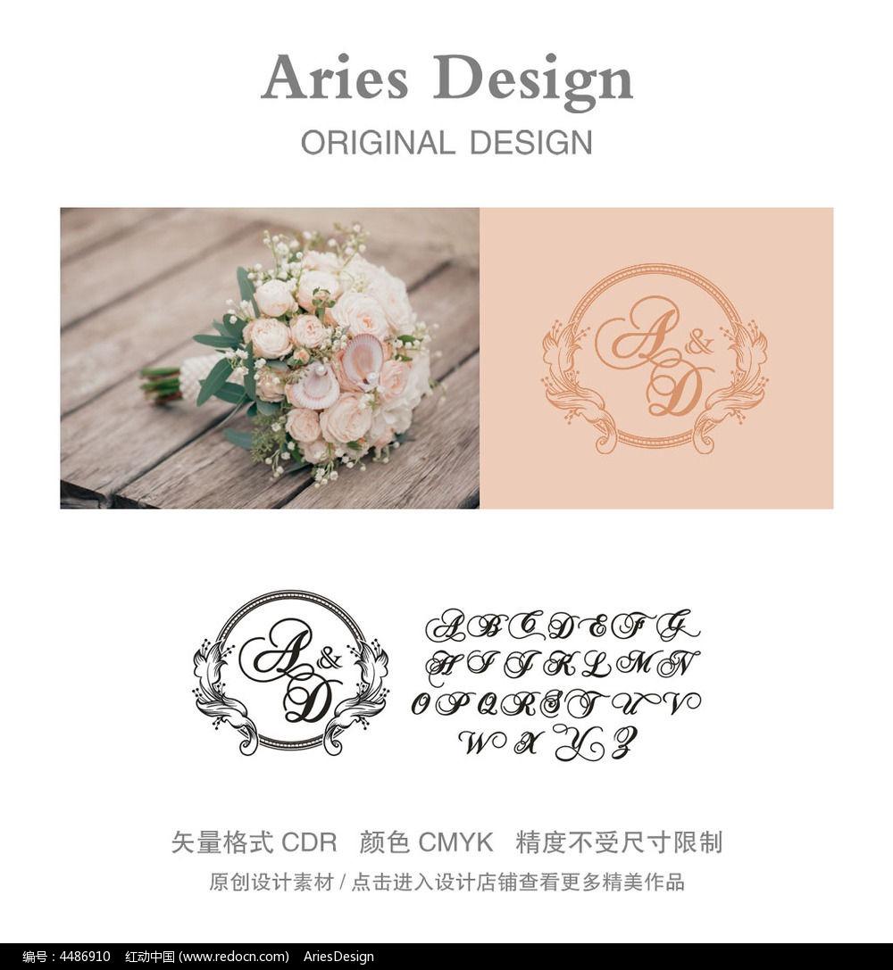 婚礼英文字体模板cdr欧式复古镜框