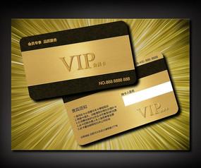 金色商务酒店VIP卡模板