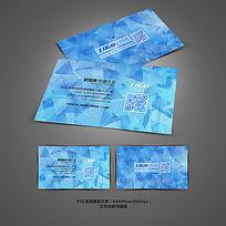 蓝色几何背景名片设计