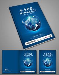 蓝色科技电子商务画册封面