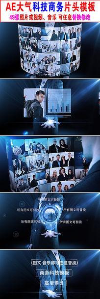 商务人士全息投影触摸科技企业宣传视频模板