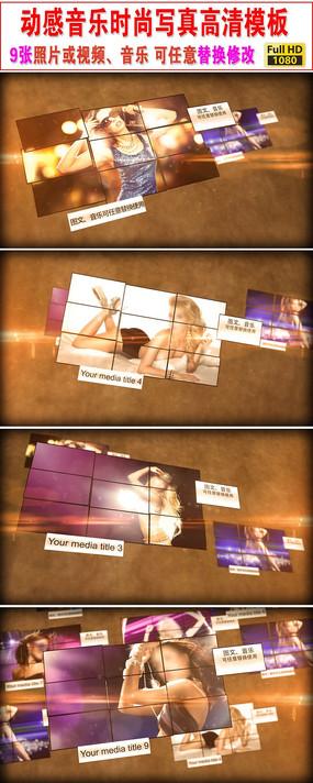 时尚娱乐电视节目宣传片头视频模板