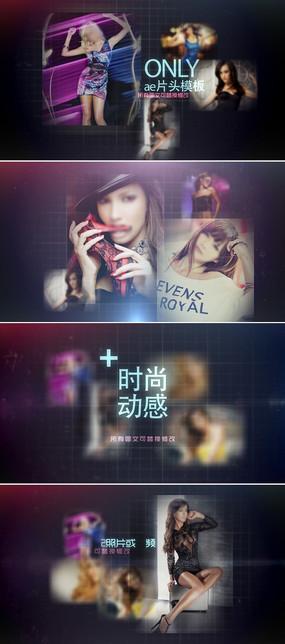 时尚娱乐节目宣传片视频AE模板