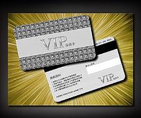 银线商务会所VIP卡设计