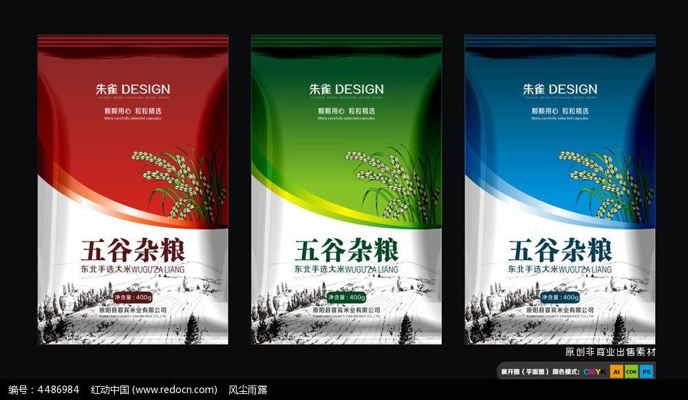 中国风大米包装袋设计图片