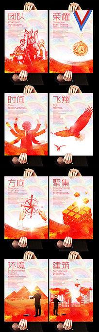 8款水彩墨企业文化挂画设计