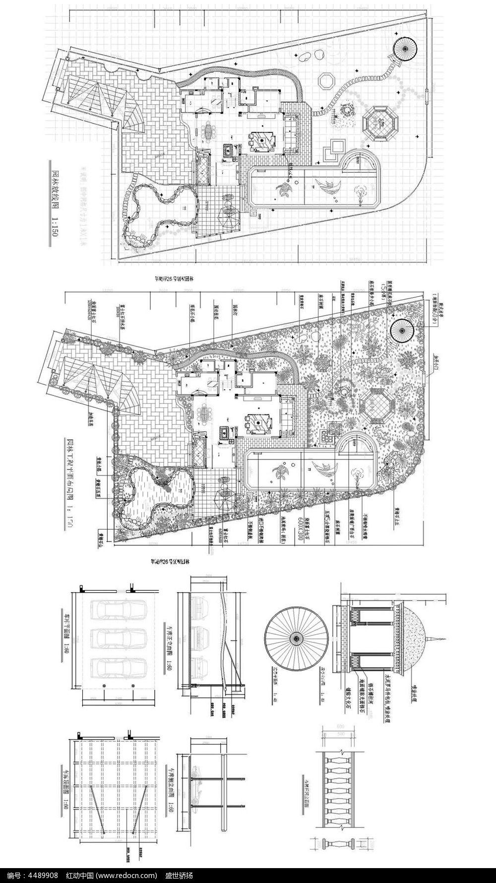 标签:建筑图纸 cad建筑