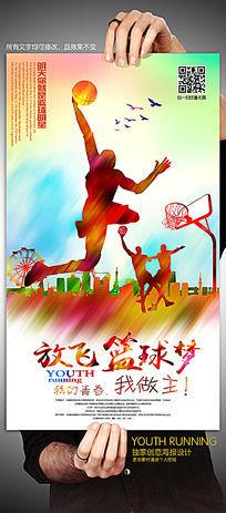 体育矢量标志图片
