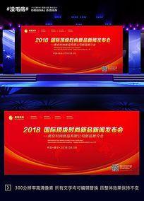 红色世界地图会议展板背景