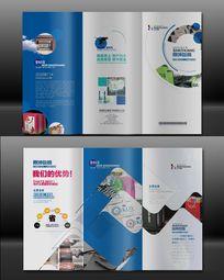 简约广告折页设计