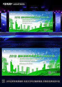 绿色现代城市建筑展板背景图