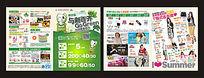 商场绿色环保活动折页设计