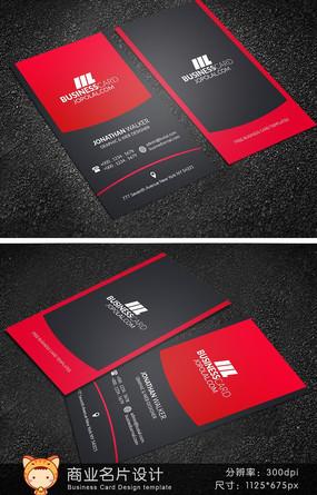 时尚红黑色商务名片模板