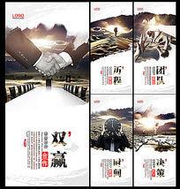 中国风企业标语挂图设计