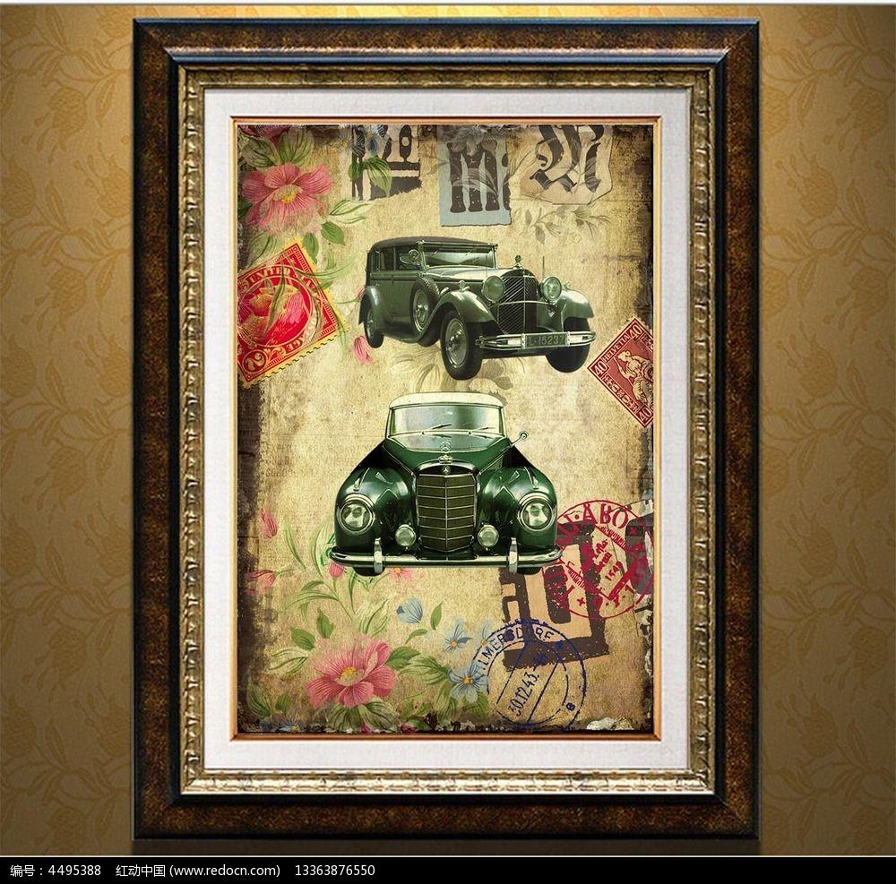 创意复古汽车装饰画设计_装饰画/电视页面墙图电商背景素材设计图片