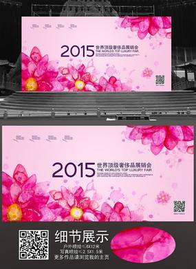 粉色花朵展板背景设计 PSD