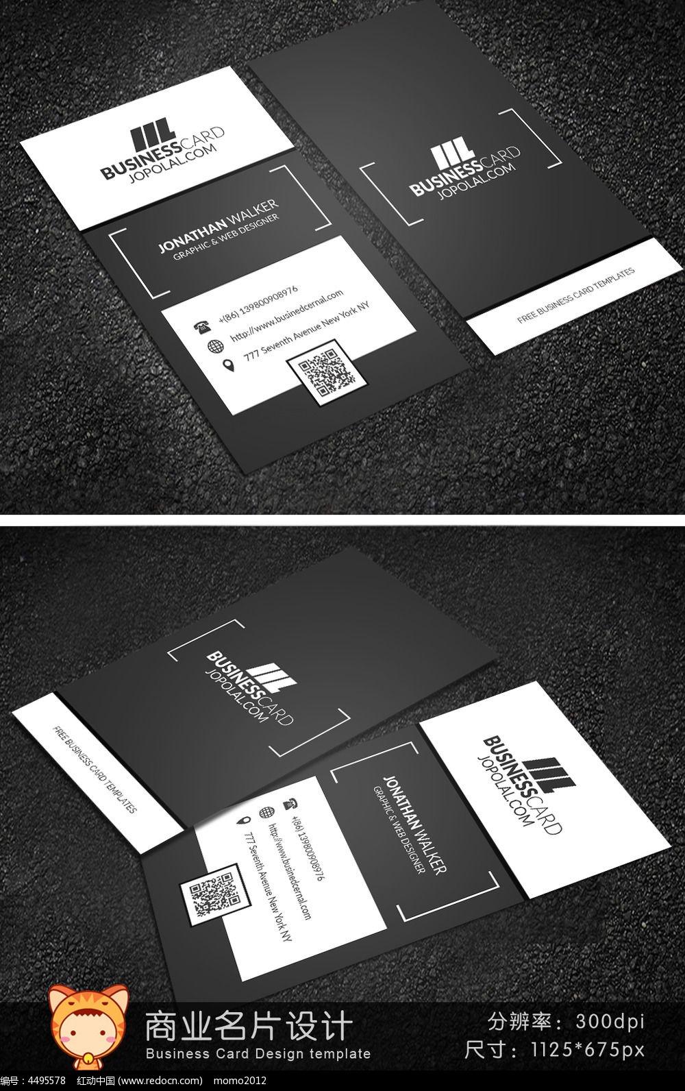 黑白经典创意名片设计图片