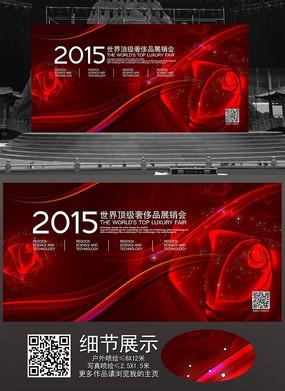 红色玫瑰花展板背景模板 PSD