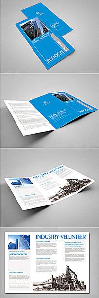 简约城市商务折页模板