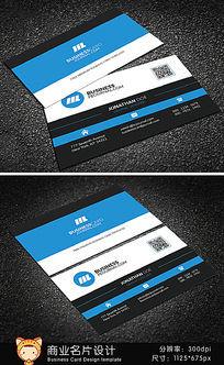 蓝色创意二维码名片设计