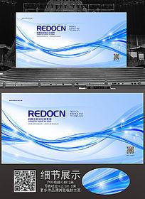 蓝色曲线科技展板背景 PSD