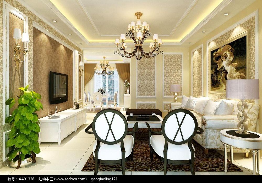 欧式客厅模型设计图片