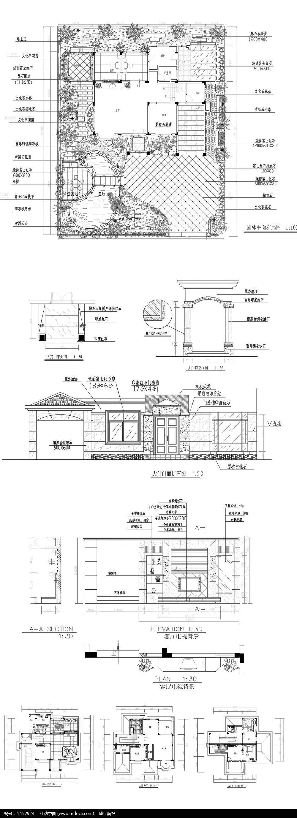 cad建筑家装图纸 别墅建筑设计 别野施工图 别野设计  家居cad施工图