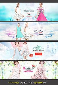 淘宝夏季甜美连衣裙宣传海报