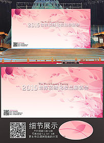 唯美粉色美容展板背景 PSD