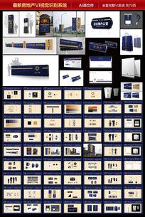 房地产公司VI提案设计