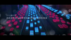 科技数字城市视频素材
