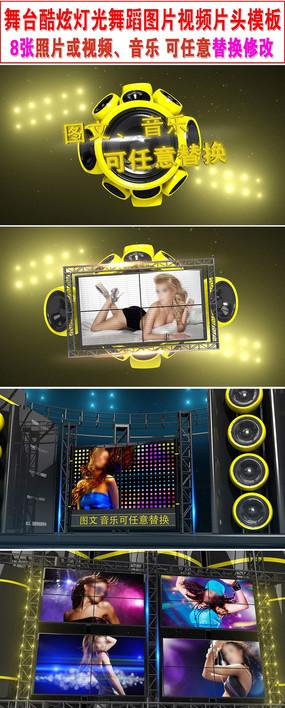 时尚娱乐节目宣传片AE模板