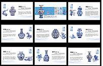 2016瓷韵台历模版