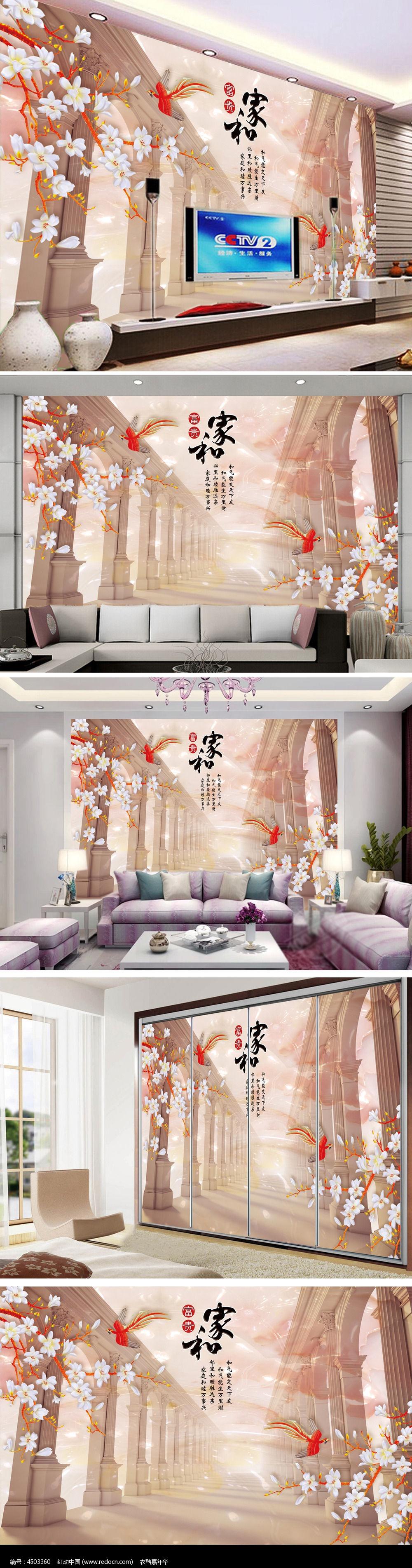 欧式罗马柱玫瑰电视背景墙psd素材下载