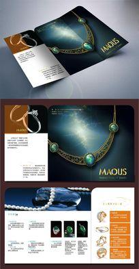 高档珠宝首饰折页设计
