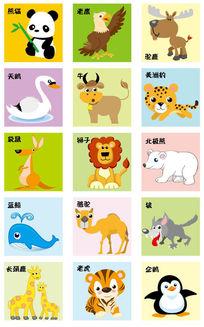 可爱的卡通动物造型矢量素材