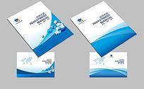 蓝色工业画册封面设计